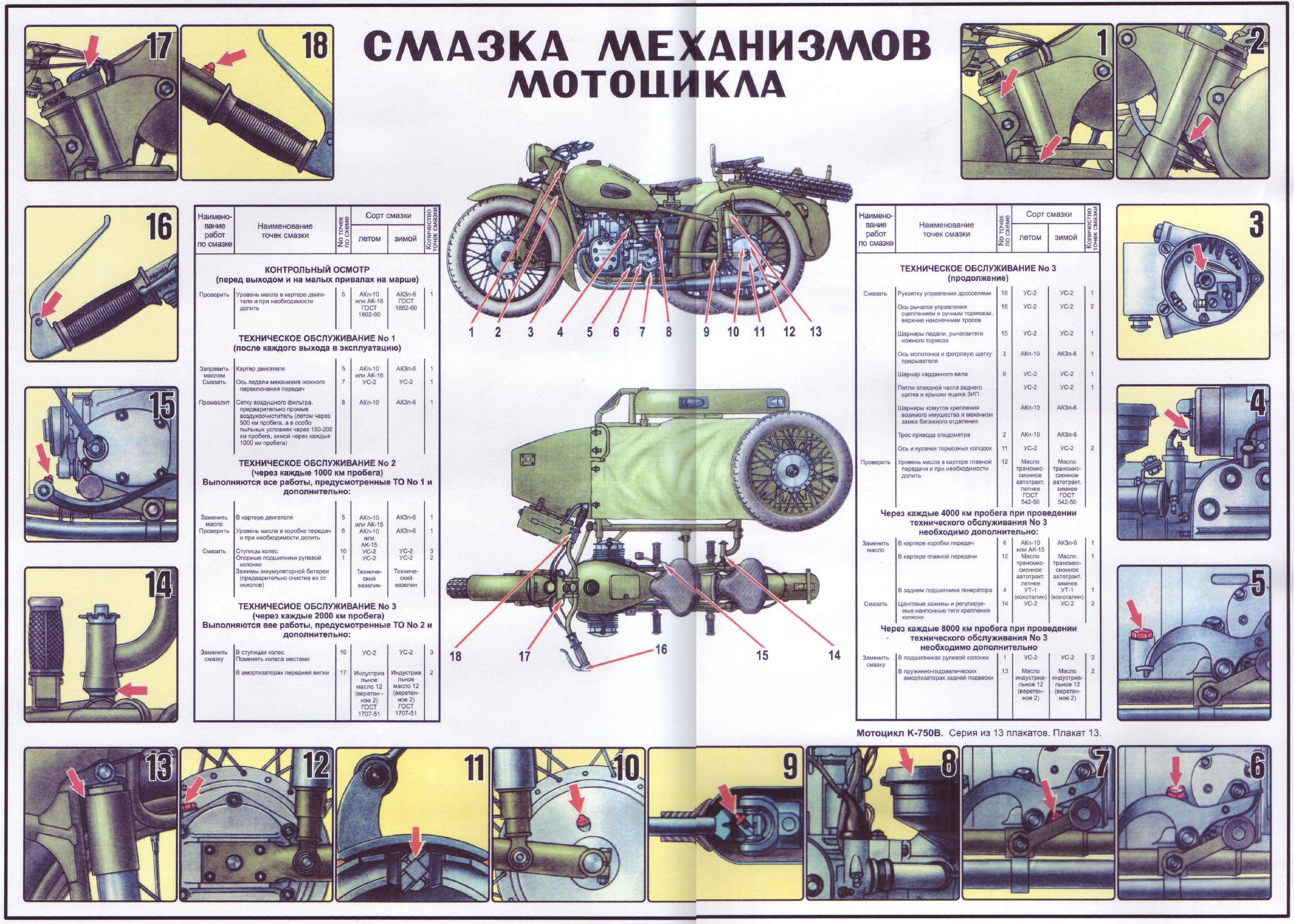 yamaha dtx multi 12 manual english